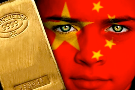 Chinese Gold Standard